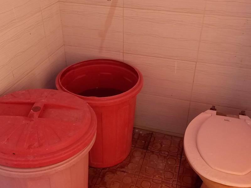 Kamar Mandi / WC